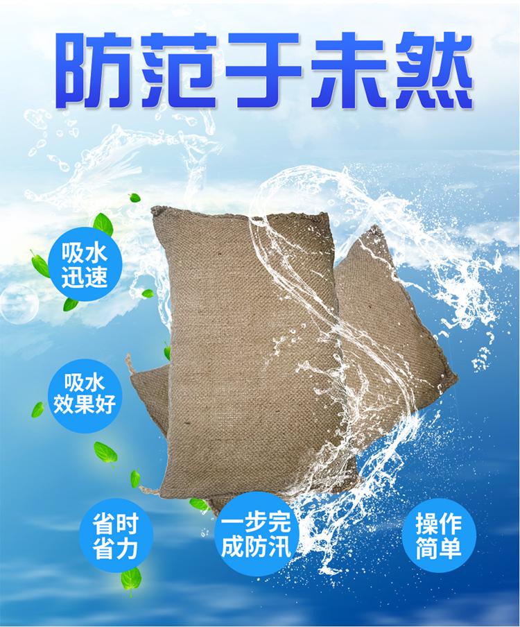 吸水膨胀袋 (5)